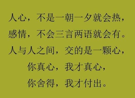 是真是假的句子_生活真真假假的句子