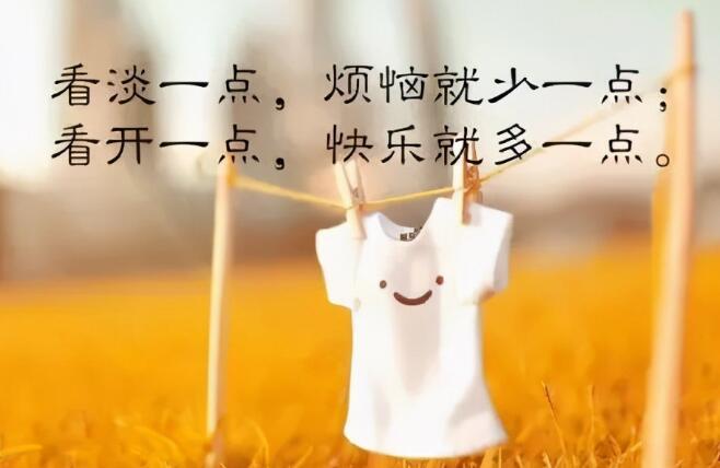心情不好的句子发朋友圈【表达此时心情句子精选】