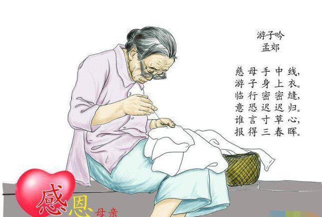 关于母亲的诗句_赞美母亲的诗句古诗