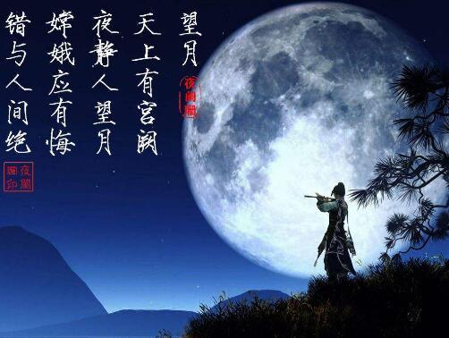 关于月亮的古诗