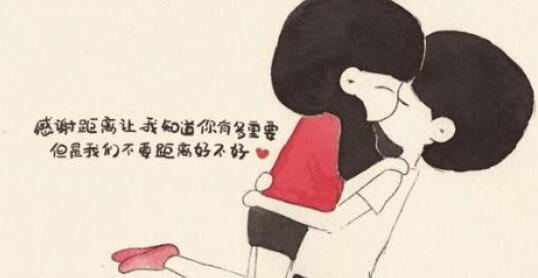 最幸福的爱情句子79句,简单甜蜜唯美的爱情好句