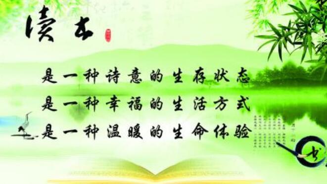 读书的名言警句,励志读书勤奋的名言200句