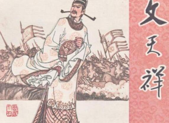 文天祥的爱国诗句55句