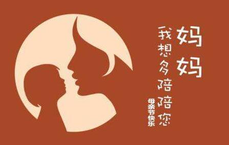 感恩母亲生育之恩的话,感恩母亲的句子或一段话190句