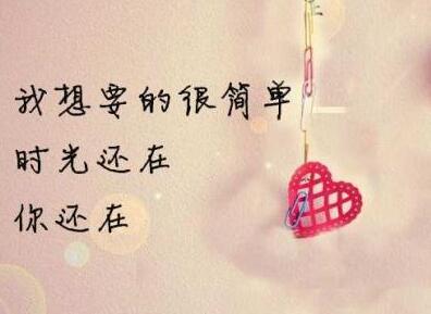 向女生表白的话真实点的靠谱的话,浪漫求爱的话语200条精选