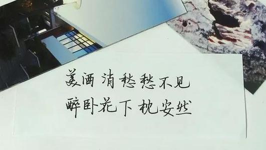 句句深入人心经典句子,一句话说透人生95句