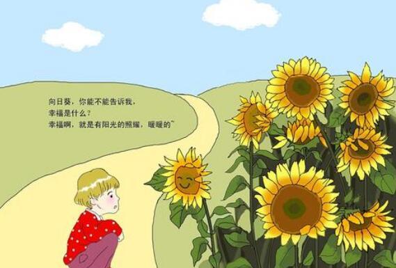 关于春节的诗句古诗