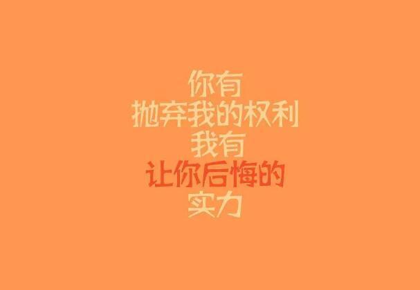 经典搞笑台词武林外传