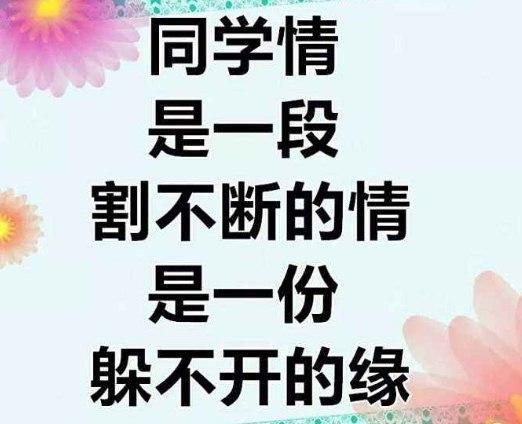 开心一聚的心情短语_适合朋友聚会发的短句