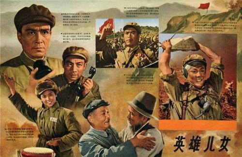 抗美援朝时期涌现的英雄人物有很多其中包括()。